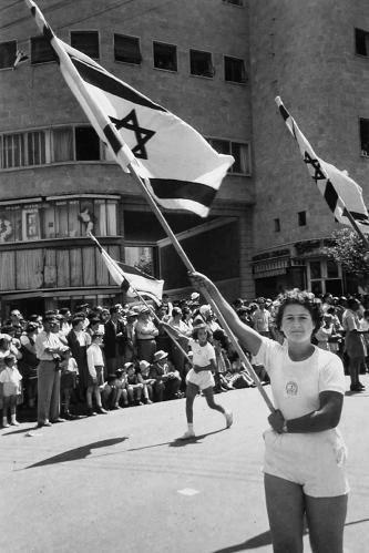 Rinascita dello stato di Israele