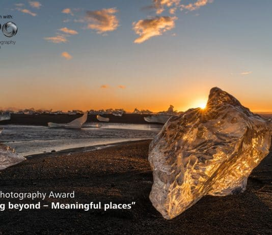 ZEISS Photography Award 2016