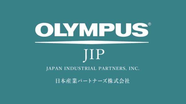 Olympus ha formalizzato il trasferimento dell'attività di Imaging a JIP